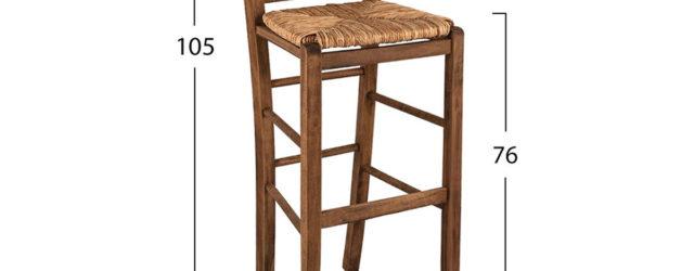 стол за градина